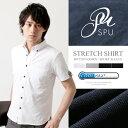 シャツ メンズ クールマックス ストレッチ ボタンダウン 半袖 シャツ ビジネス ビジカジ クールビズ Buyer's Select …