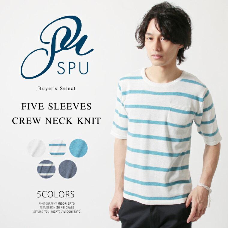 イタリア原産糸使用 5分袖 クルーネック リネンミックス ニットBuyer'S Select(バイヤーズセレクト)