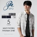 シャツ メンズ 先染め パナマ マルチパターン 7分袖 シャツ Buyer's Select バイヤーズセレクト