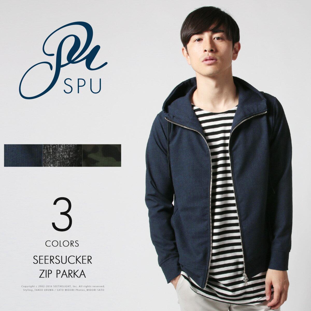 メンズファッション 春 エバレット 2WAY シアサッカー ZIP パーカー SLICK スリック SPU スプ