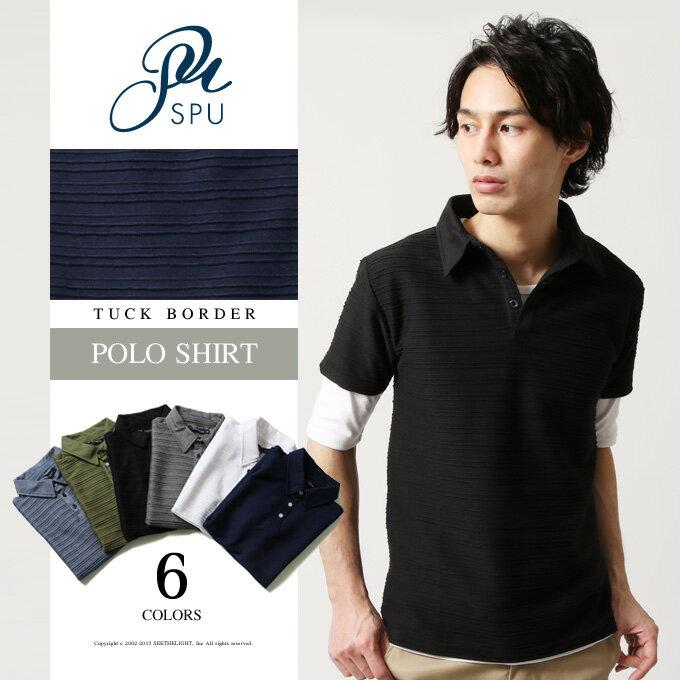 メンズ ポロシャツ 春 メンズファッション タック ボーダー 半袖 ポロシャツ Buyer's Select バイヤーズセレクト