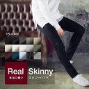 スキニーパンツ メンズ カラーパンツ スリムパンツ ストレッチ テーパード オールシーズン 大きいサイズ 小さいサイズ…