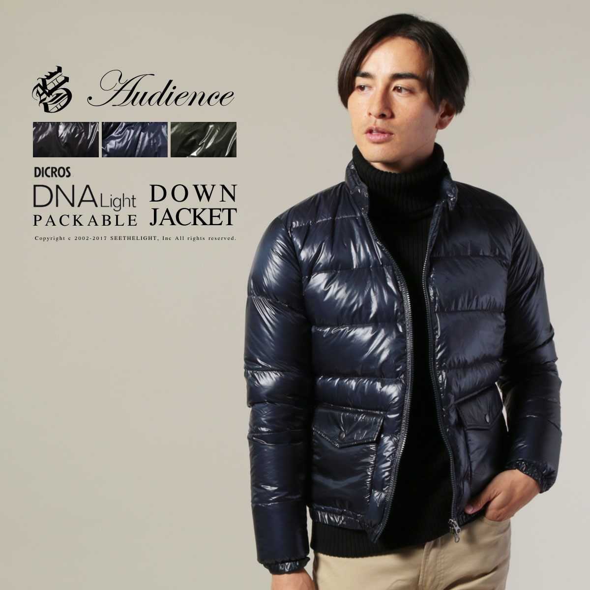 メンズ アウター メンズファッション DICROS DNA LIGHT パッカブル ダウン ジャケット Audience オーディエンス〓予約販売・9月上旬頃発送予定〓