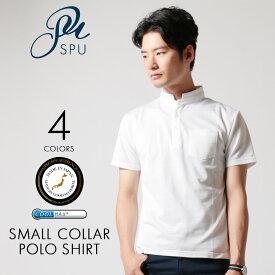 メンズ ポロシャツ メンズファッション 日本製 クールマックス 鹿の子 スモールカラー ポロシャツ UPSCAPE AUDIENCE アップスケープオーディエンス