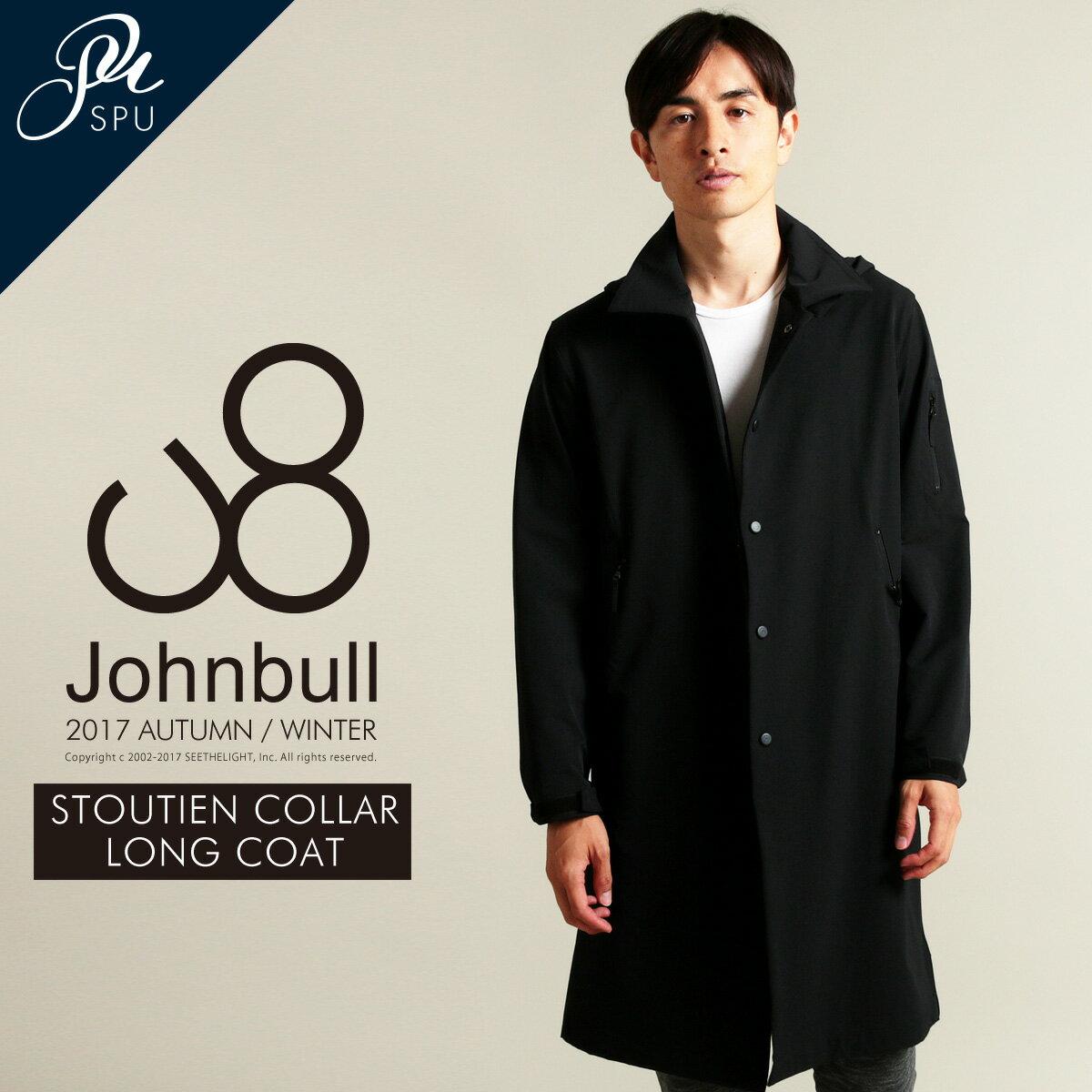 ステンカラーコート メンズ ブランド アウター ステンカラー メンズファッション ダブルクロス 2WAY ストレッチ フード 脱着 ステンカラーコート Johnbull ジョンブル 12528