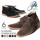 メンズ ブーツ メンズファッション PUレザー レンガソール チャッカ ブーツ ショート ブーツ Buyer's Select バイヤーズセレクト