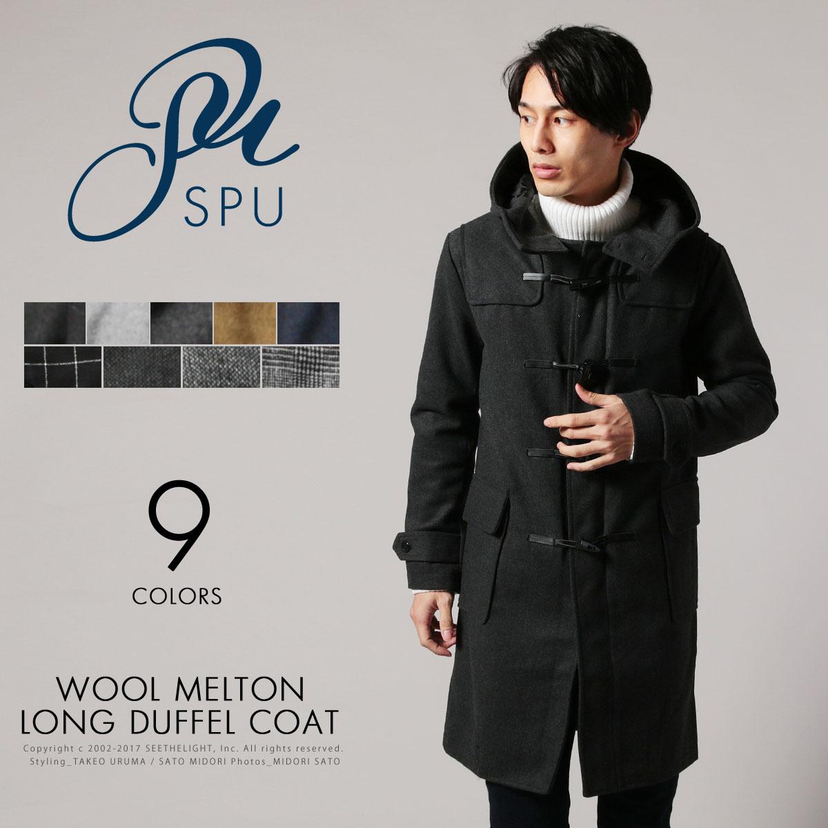 メンズ コート メンズファッション ウール メルトン ロング ダッフルコート SPU スプ