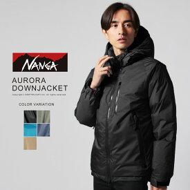 オーロラダウンジャケット メンズ 冬 日本製 オーロラテックス ダウン アウター S M L NANGA ナンガ AUR19