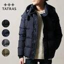 【セール対象】TATRAS ダウンジャケット タトラス BOESIO ボエシオ 2017AW 新作TATRAS タトラス