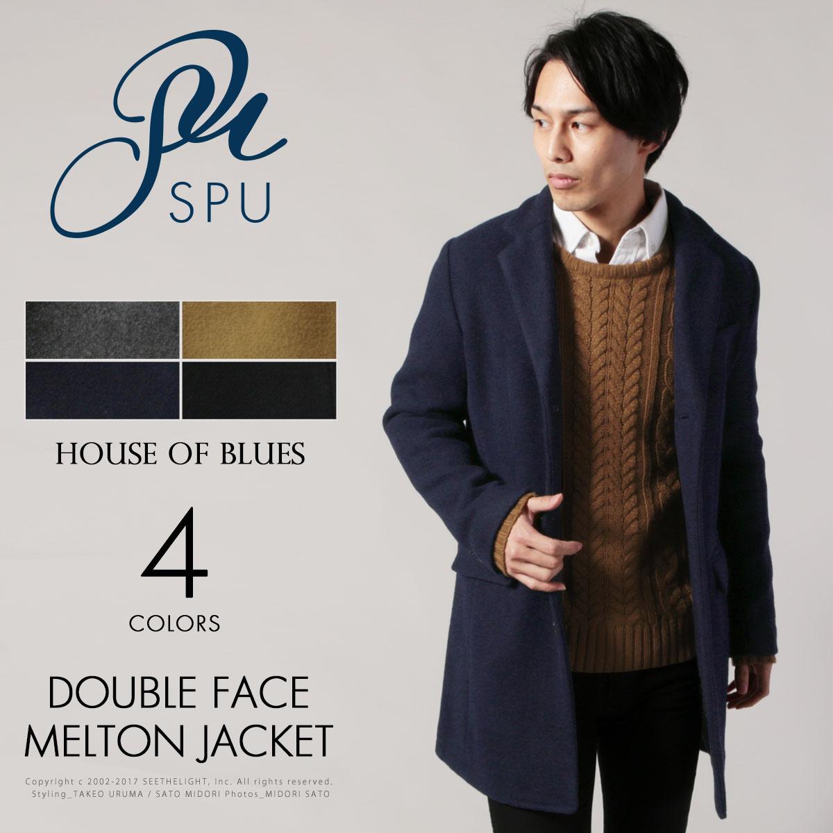 【セール対象】メンズ コート 秋 冬 ダブル フェイス ウール メルトン チェスター コート HOUSE OF BLUES ハウスオブブルース
