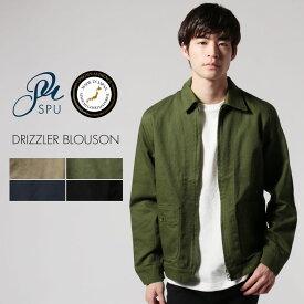ドリズラージャケット メンズ ジャケット ブルゾン メンズファッション 日本製 ヘビー ツイル ドリズラー ZIP ブルゾン Upscape Audience アップスケープオーディエンス AUD2841