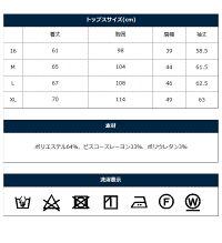 コーチジャケットメンズステンカラージャケットメンズファッション日本製ギャバジンストレッチコーチステンカラージャケットUpscapeAudienceアップスケープオーディエンス〓予約販売・10月上旬頃発送予定〓