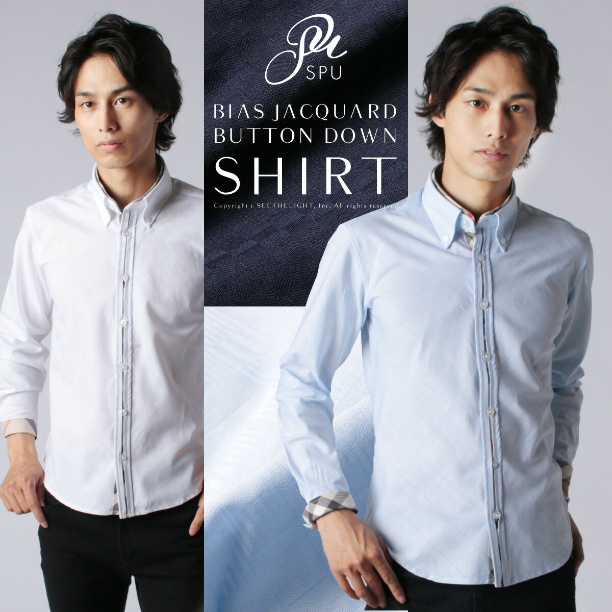 メンズ シャツ メンズファッション バイアス ジャガード チェック ダブル バイカラー ボタンダウン 長袖シャツ Buyer's Select バイヤーズセレクト