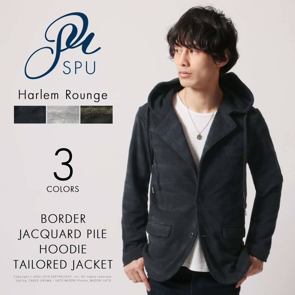 メンズ ジャケット メンズファッション 春 秋 ボーダー ジャガード パイル フード テーラード ジャケット グラデーション Harlem Rounge ハーレムラウンジ