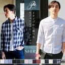 シャツ メンズ ボタンダウン バンドカラー 春 新作 綿100% ブロード 長袖 7分袖 シャツ