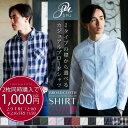 シャツ メンズ ボタンダウンシャツ バンドカラー 綿100% ブロード 長袖 シャツ