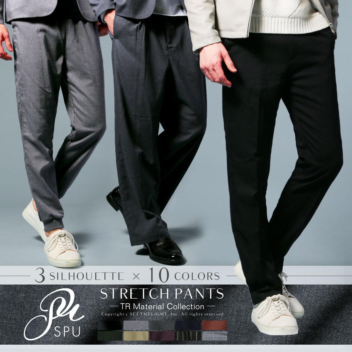 メンズ パンツ メンズファッション TR ストレッチ テーパード スラックス / ジョガー パンツ / ワイドパンツ セットアップ SOYOUS ソユーズ