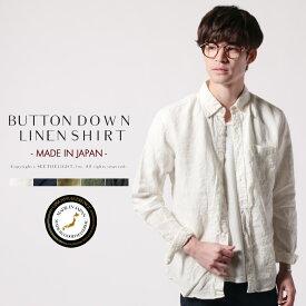 リネンシャツ メンズ シャツ メンズファッション 日本製 Herdmans ハードマンズ リネン ボタンダウン ロングスリーブ シャツ Upscape Audience アップスケープオーディエンス aud1996