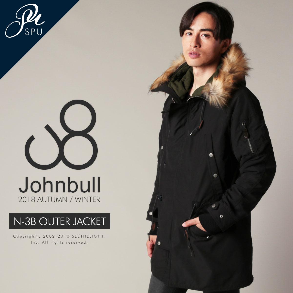 アウター メンズ メモリー ダブル クロス ピーチ N-3B アウタージャケット ジャケット Johnbull ジョンブル 16614 冬 ブラック ネイビー オリーブ