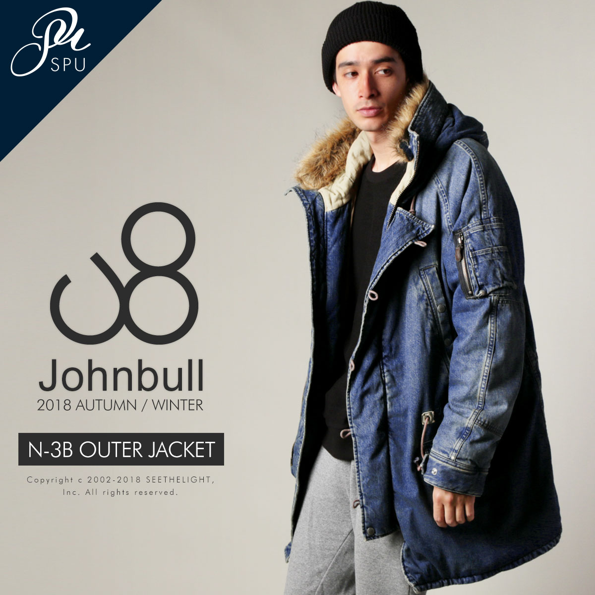 アウター メンズ USED 加工デニム N-3B シベリアン アウタージャケット Johnbull ジョンブル 16615 冬 ユーズド インディゴ ブルー ジャケット〓予約販売・10月上旬〜中旬頃発送予定〓