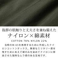 ジャケットコートメンズ秋冬春オリーブナイロンコットンM-65フィールドモッズパーカーJohnbullジョンブル16595〓予約販売・9月中旬頃発送予定〓