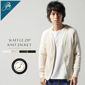 ジャケット カーディガン メンズ メンズファッション 日本製 アメリカンドライワッフル ZIP ニットジャケット Upscape Audience アップスケープオーディエンス AUD2895
