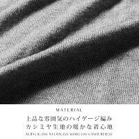 【新】【アイテム】12Gカシミアミックス天竺タートル長袖ニット【ブランド】SPU