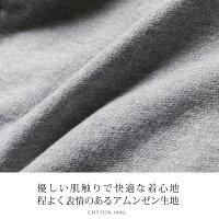カーディガンメンズ春秋日本製ドライアムンゼンボタンレスカーディガンコットンSLICKスリック5155413