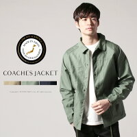 a3c3882e2588 PR コーチジャケット メンズ 日本製 ブランド ヨコムラ バックサ.