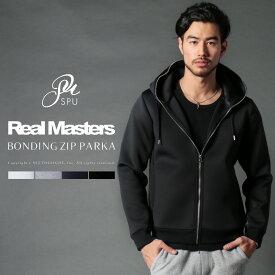 パーカー メンズ ボンディング ZIPパーカー パーカー スウェット セットアップ Real Masters リアルマスターズ 44324