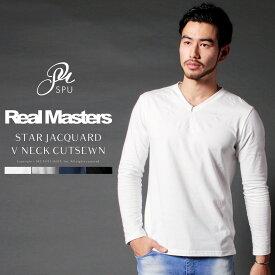 Vネックカットソー メンズ スター ジャガード カットソー Real Masters リアルマスターズ ラグジュアリー 44328 綿100% Vネック