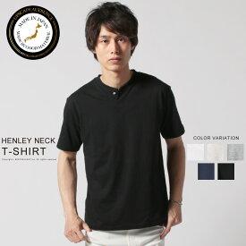 Tシャツ カットソー メンズ 16 S M L XL 綿100% 日本製 コーマ天竺 コンチョボタン ヘンリーネック Tシャツ Upscape Audience アップスケープオーディエンス AUD6138