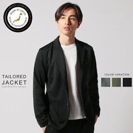 ジャケット メンズ 日本製 3段スムース テーラードジャケット 楽 ストレッチ 伸びる 春 夏 秋 M L Upscape Audience アップスケープオーディエンス AUD2932
