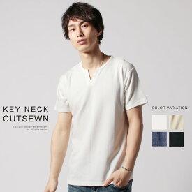 カットソー メンズ 春 夏 秋 ハニカム キーネック 半袖 カットソー M L XL 涼しい 速乾 Tシャツ NEVER ネバー