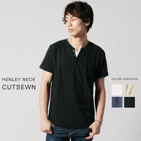カットソー メンズ ハニカム ヘンリーネック 半袖 カットソー Tシャツ オシャレ 春 夏 秋 速乾 涼しい M L XL NEVER ネバー