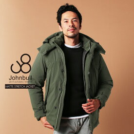 ジャケット ダウン メンズ 冬 マット ストレッチ ダウンジャケット 保温 暖かい フード Johnbull ジョンブル 16641 〓予約販売・10月上旬頃発送予定〓