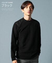 【新】【アイテム】日本製TRブークレライクミリタリーデザインニット【ブランド】SLICK