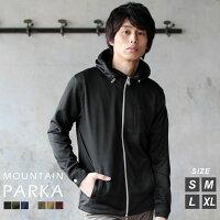 ブラック MODEL:174cm サイズ:M