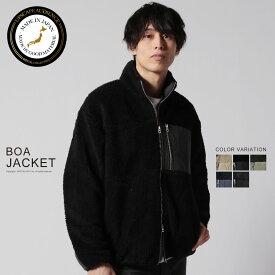 日本製 ボアジャケット ジャケット メンズ トスカーナ ボア レトロ Zジャケット 春 秋 冬 2019fw オーディエンス UpscapeAudience AUD AUD2973