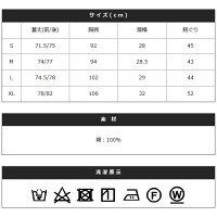 サイズ表|素材|洗濯表記