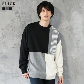 ニット メンズ 日本製 12ゲージ パッチワーク ニット プルオーバー SLICK スリック