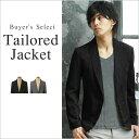 【セール対象】【テーラード ジャケット メンズ】スーツ地 ピークドラペル 1ボタン テーラードジャケット 男性 メンズ Buyer's Select バイヤーズセレクト