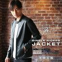 【送料無料】ライダースジャケット メンズ ジャケット シングルライダース レザージャケット メンズ レディース ユニ…