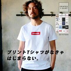 コットンプリントTシャツ