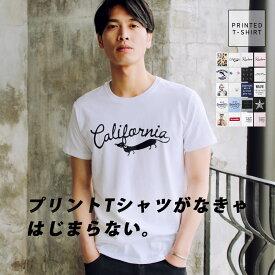 Tシャツ メンズ おしゃれ プリントTシャツ 白tシャツ カットソー 夏服 夏物 プリント メンズファッション ロゴT T 半袖 ロゴ コットン 綿 100% 白 黒 かっこいい