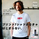 プリント Tシャツ プリントTシャツ メンズ メンズファッション ロゴT T おしゃれ 半袖 夏服 夏物 白 黒 カットソー ロ…