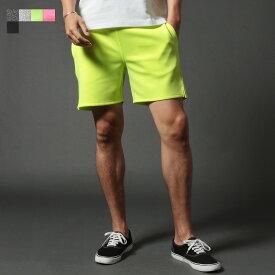 〓予約販売・5月中旬頃発送予定〓 ショートパンツ メンズ 膝上 ハーフパンツ ショーツ メンズ ストレッチ ジャージ ネオンカラー 蛍光色 ブラック イエロー ピンク グレー M L XL