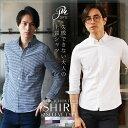 ボタンダウンシャツ オックスフォードシャツ カジュアルシャツ ストレッチシャツ メンズ シャツ ビジネス カジュアル …