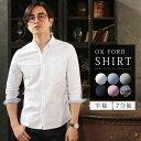 シャツ メンズ カジュアル カジュアルシャツ ボタンダウンシャツ オックスフォードシャツ ストレッチシャツ ビジネス …
