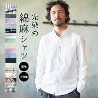 綿麻ストレッチ長袖/7分袖シャツ